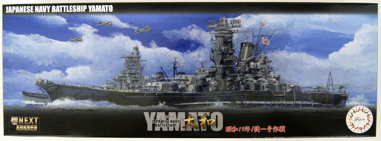Fujimi IJN Battleship Yamato 1944 Sho Ichigo Operation