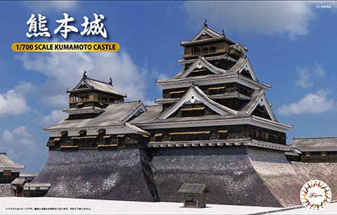 Fujimi 1/700 Kumamoto Castle