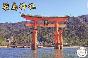 Fujimi Itsukushima Shrine