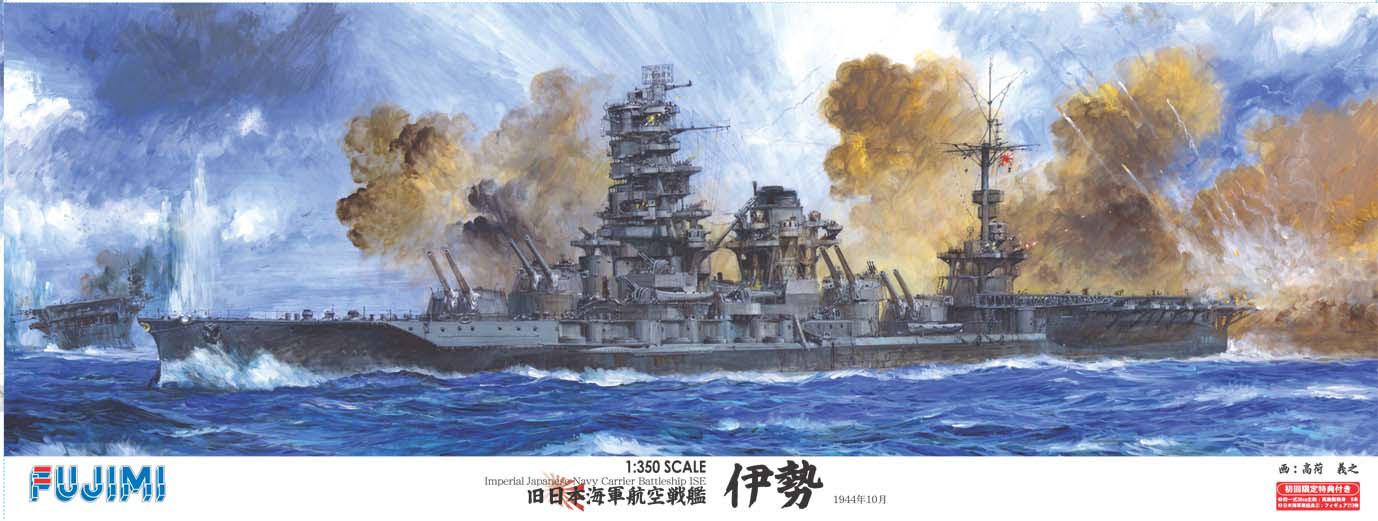 Fujimi Imperial Japanese Navy Battleship ISE
