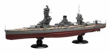 Fujimi 1/350 IJN Battleship Fuso