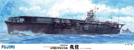 Fujimi 1/350 The Former Japanese Navy Aircraft Carrier Hiryu
