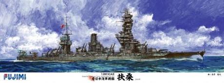 Fujimi 1/350 IJN Battleship Fuso DX with Etching Parts