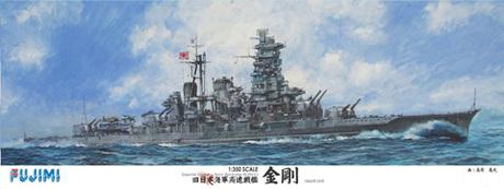 Fujimi IJN Fast Battleship Kongo