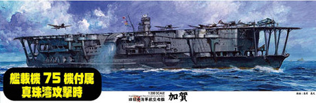 Fujimi IJN Aircraft Carrier Kaga (with Carrier-Based Plane 75 Pieces/Attack on Pearl Harbor)