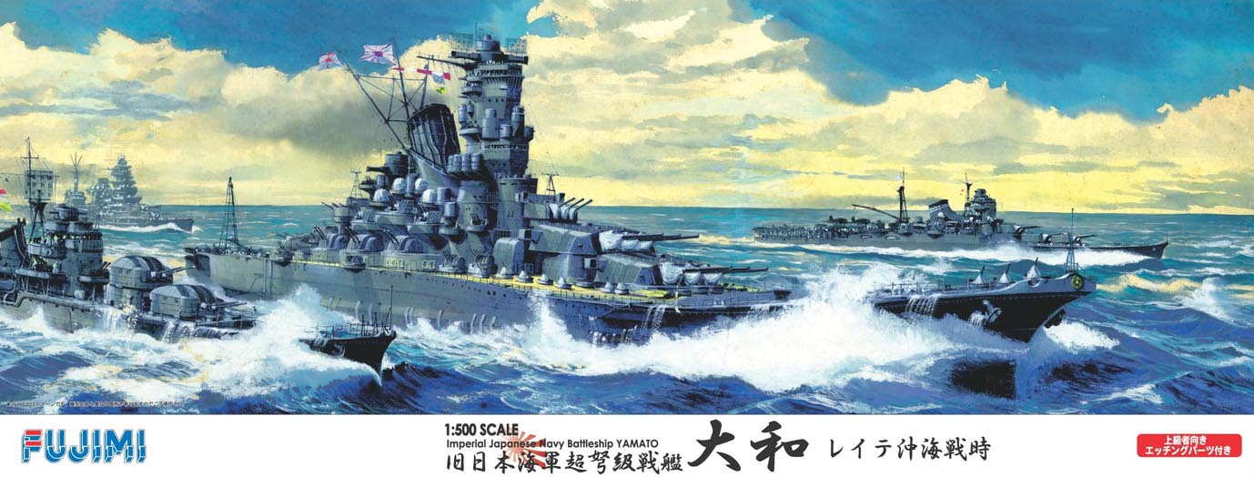 Fujimi Phantom of the Yamato