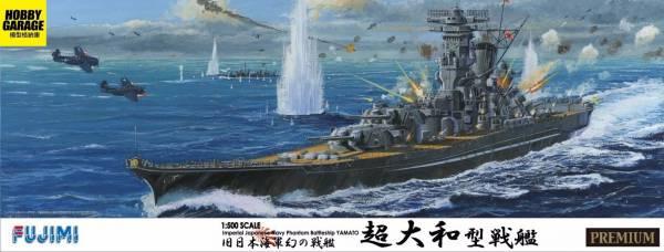 Fujimi IJN Phantom of the Battleship Super Yamato Class Battleship Premium