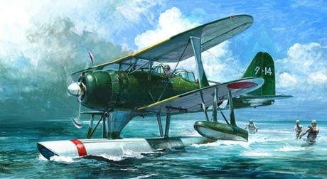 Fujimi Mitsubishi F1M2 Model 11 (Nagato-Based Plane/Tateyama Air Corps)