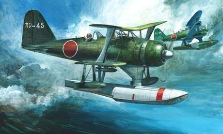 Fujimi Mitsubishi F1M2 Model 11 (Nagato-Based Plane/Kashima Air Corps)