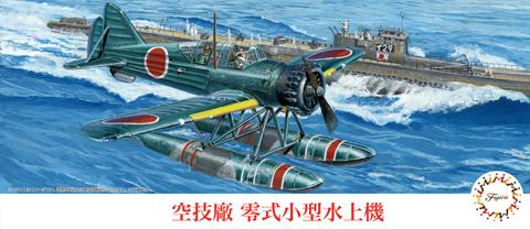 Fujimi 1/72 Yokosuka E14Y Type 0 Small Reconnaissance Seaplane