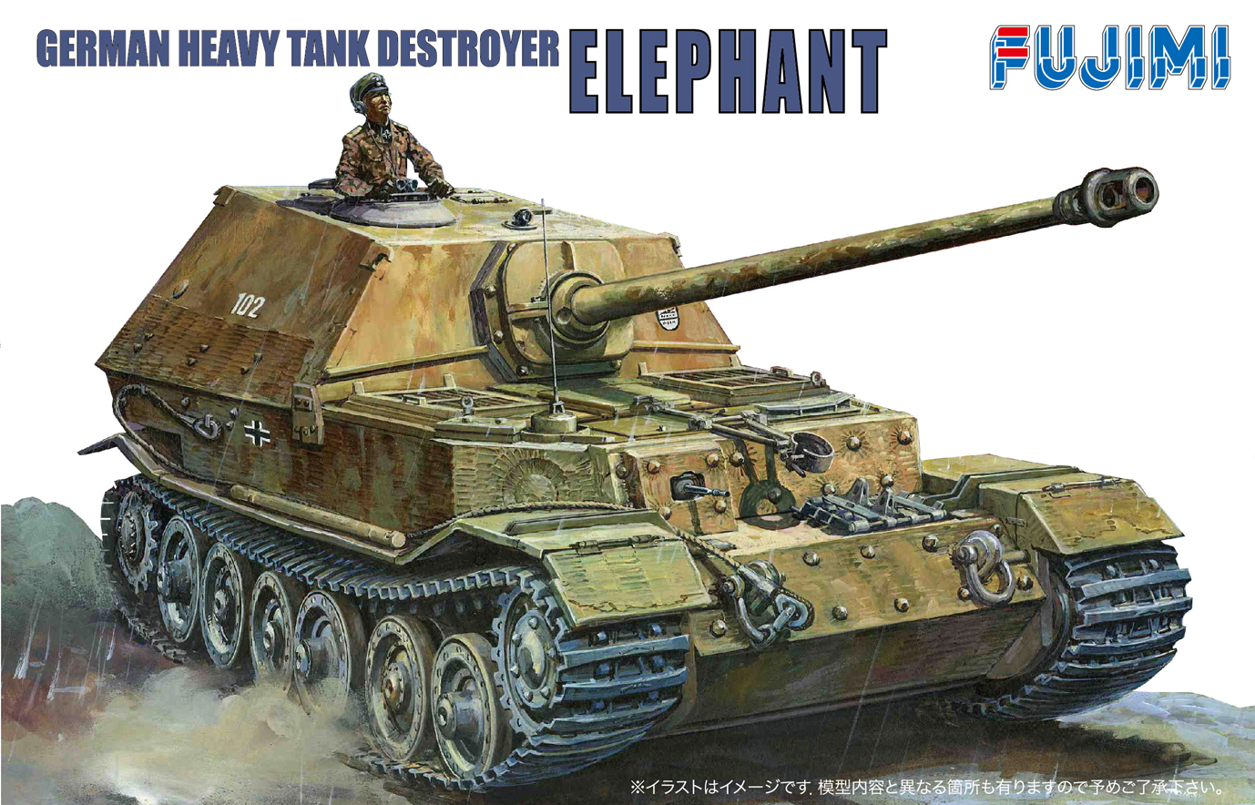 "Fujimi German destroyer tank ""Elephant"""