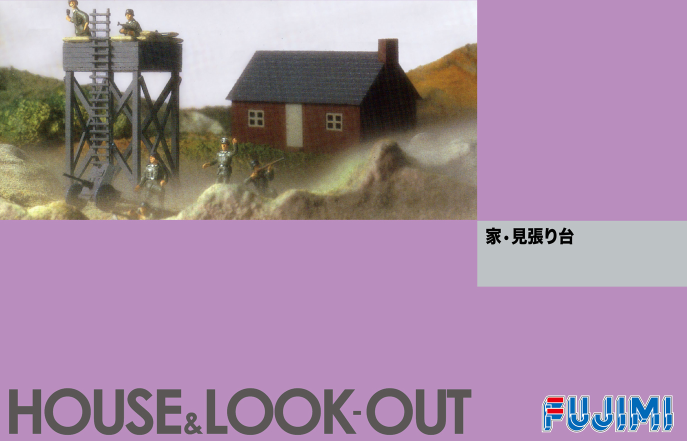 Fujimi Hause & Watch stand