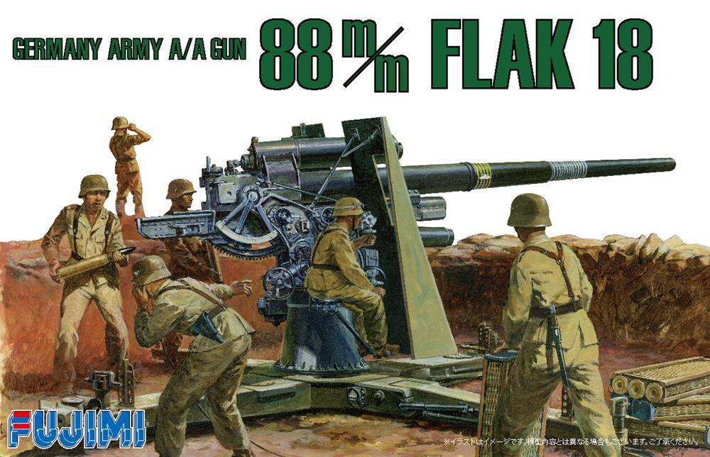 Fujimi German 88mm Antitank Gun