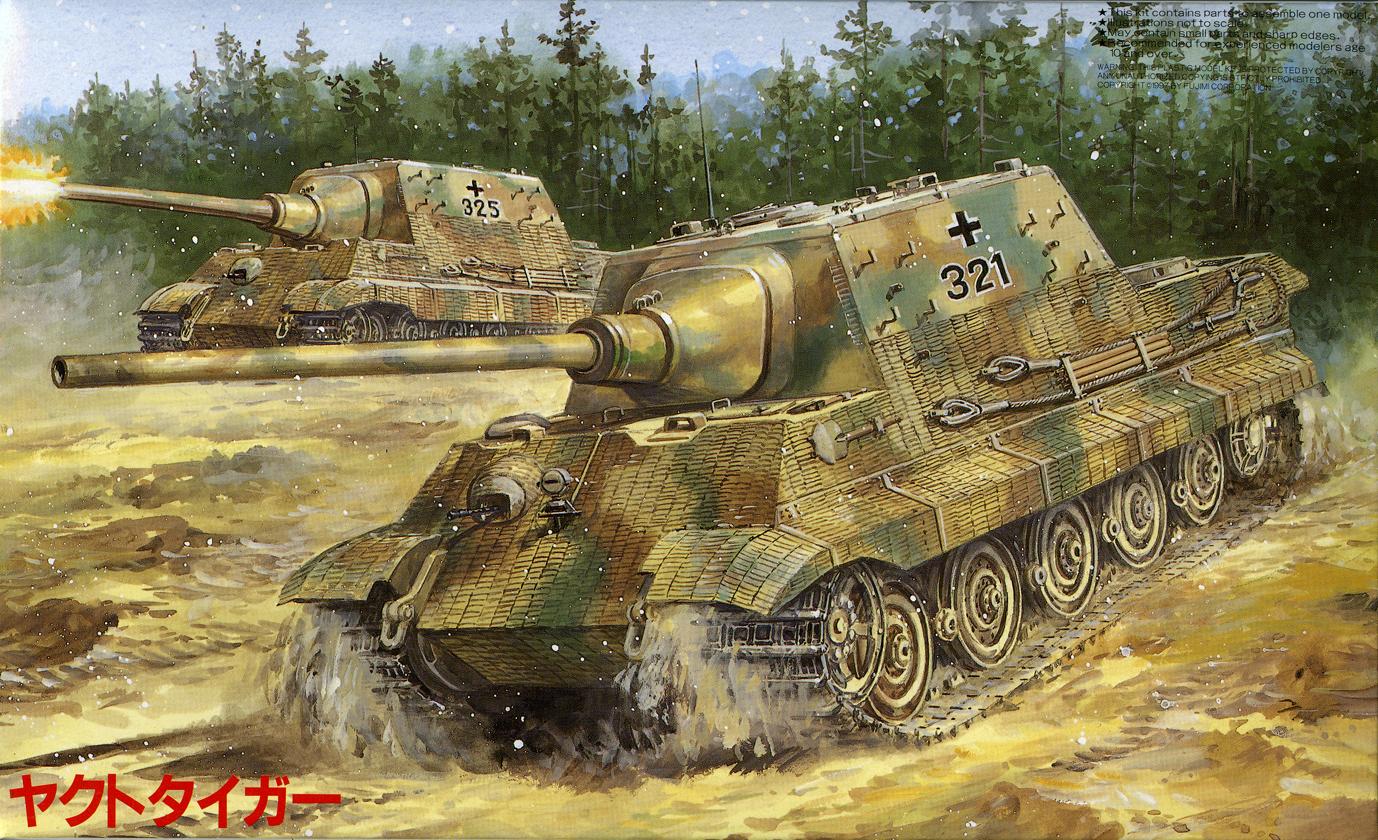 Fujimi German heavy tank  Jagdtiger