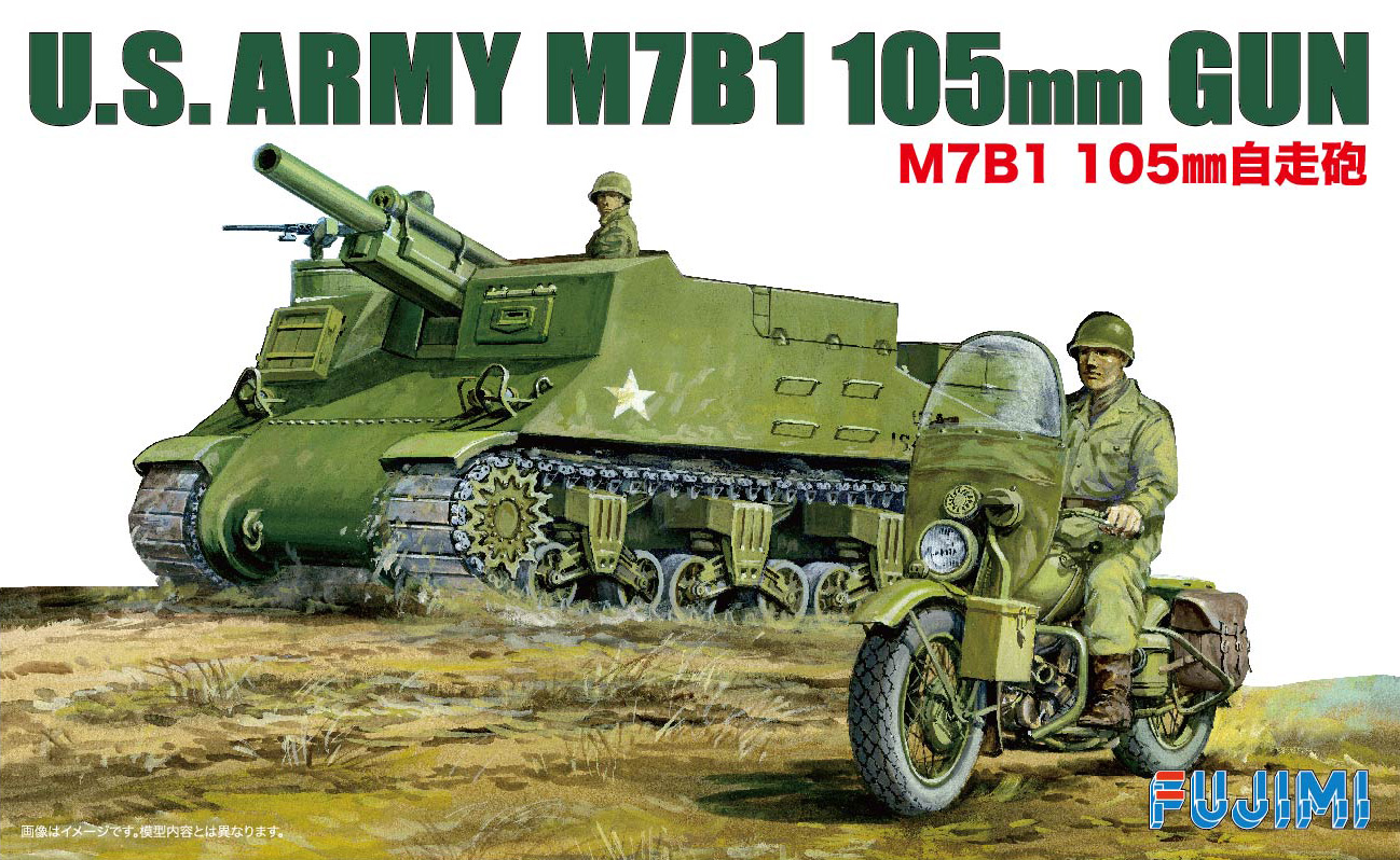 Fujimi US M7B1 105mm AELF PropeLED Gun