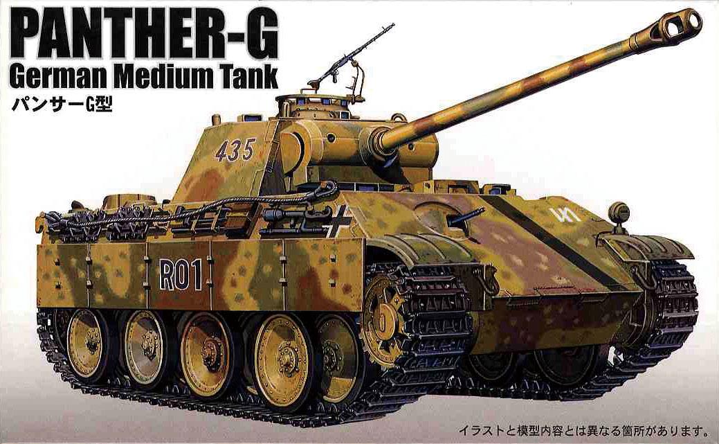Fujimi German Panther G