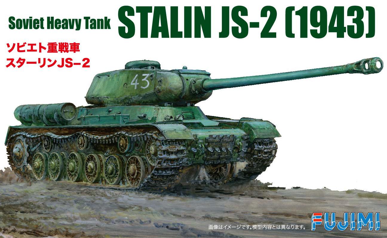 Fujimi Stalin JS-2