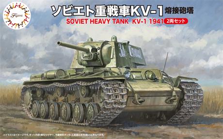 Fujimi Soviet KV-1 (Set of 2)