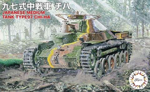 Fujimi Type97 Chi-Ha (Set of 2)