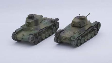 Fujimi Middle Tank Type 97 Chi-Ha Kai (Set of 2)