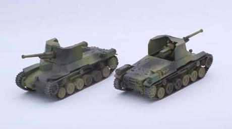 Fujimi Type 1 Gun Tank Ho-Ni (Set of 2)