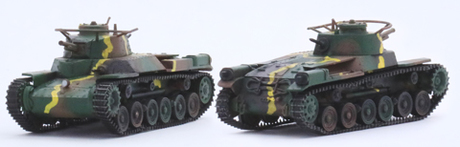 Fujimi Middle Tank Type 97 Chi-Ha (Set of 2) Special Version (w/Japanese Infantry)