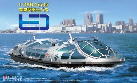 Fujimi 1/150 Tokyo Water Bus By Design Space Battleship Himiko