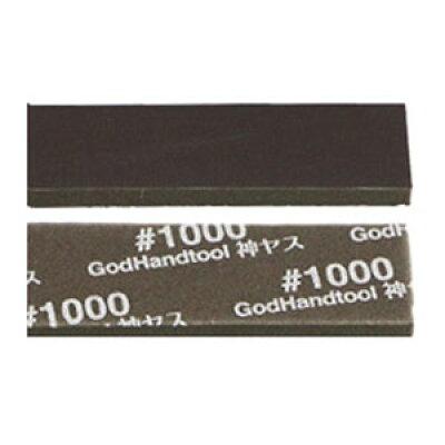 GodHand Kamiyasu Sanding Sponge Stick #1000 - 5mm