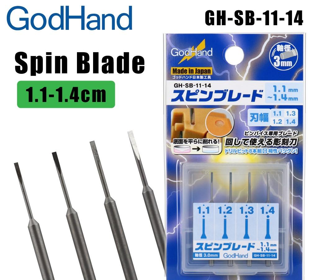 GodHand Flat Spin Blade Set 1.1mm-1.4mm