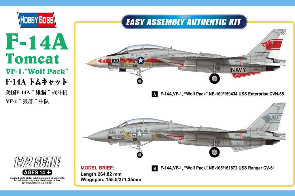 "Hobby Boss 1/72 F-14A Tomcat VF-1, ""Wolf Pack"""