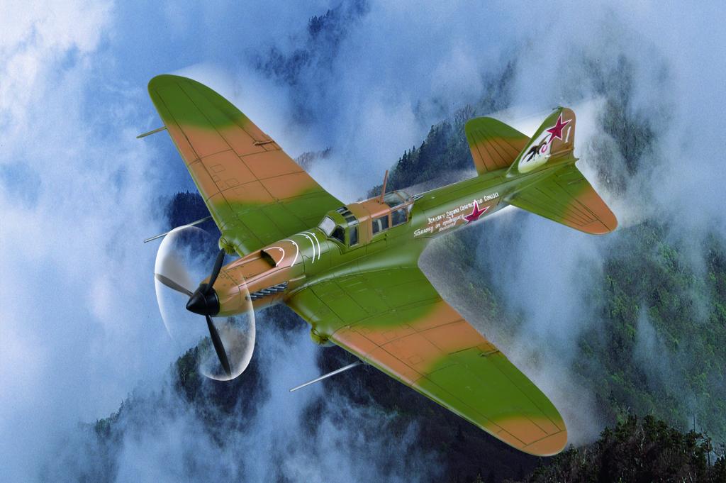 Hobby Boss 1/72 IL-2M3 Attack Aircraft
