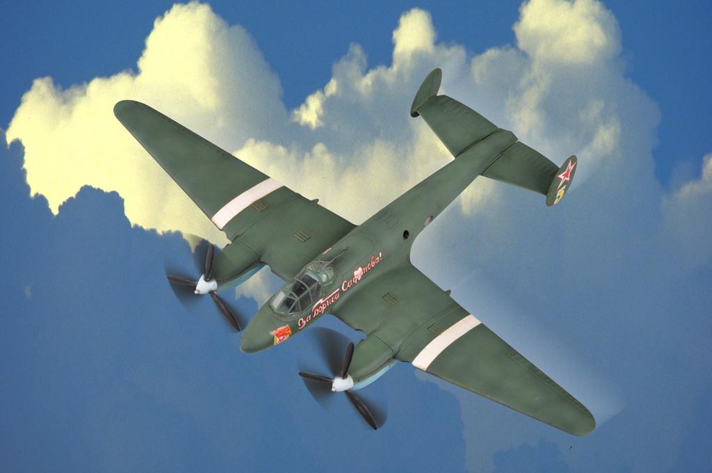Hobby Boss 1/72 Soviet PE-2 Bomber