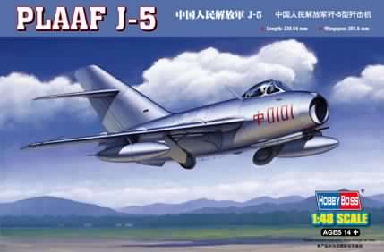 Hobby Boss 1/48 PLAAF J-5