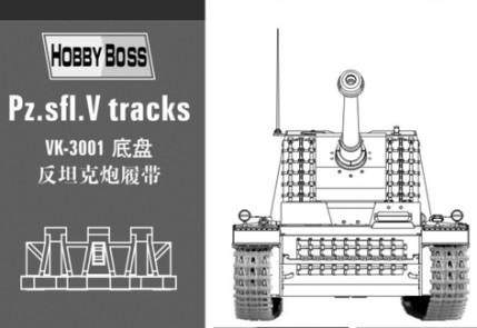 Hobby Boss 1/35 Pz.Sfl.V Sturer Emil tracks