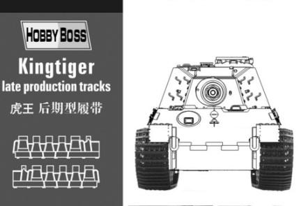 Hobby Boss 1/35 Kingtiger  late production tracks