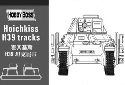 Hobby Boss 1/35 Hotchkiss H39 tank tracks