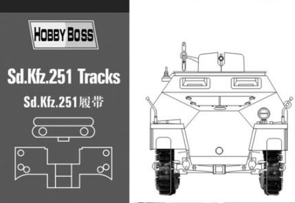Hobby Boss 1/35 Sd.Kfz 251 tracks