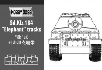Hobby Boss 1/35 Sd.Kfz 184 Elephant tracks