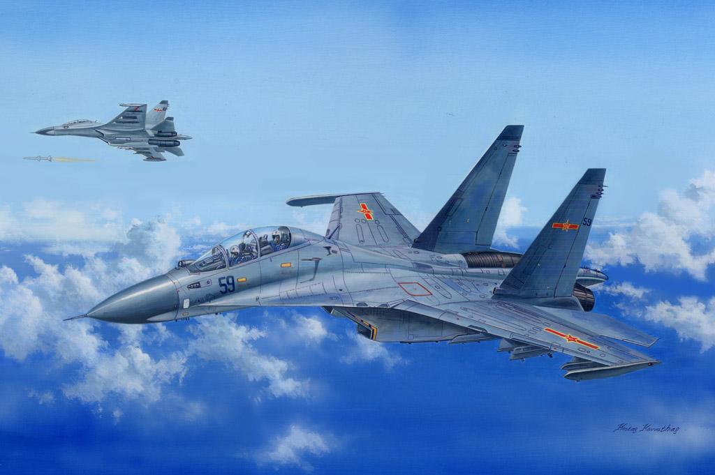 Hobby Boss 1/48 Su-30MKK Flanker G