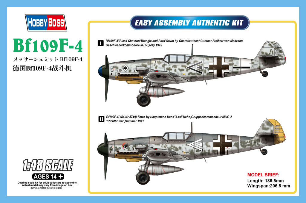 Hobby Boss 1/48 Bf109F-4