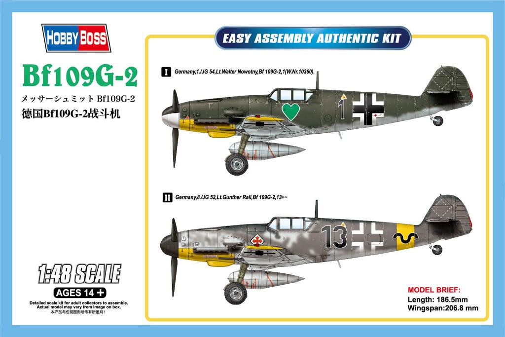 Hobby Boss 1/48 Bf109G-2