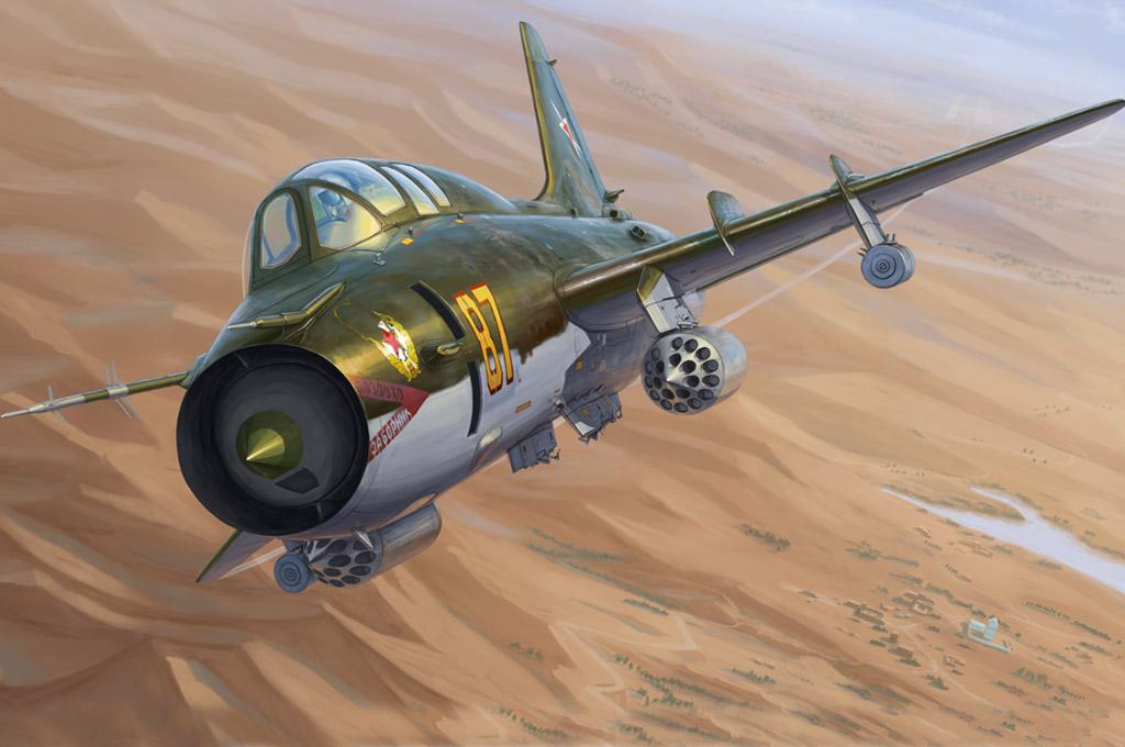 Hobby Boss 1/48 Su-17UM3 Fitter-G