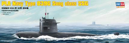 Hobby Boss 1/200 PLA Navy Type 039 Song class SSG