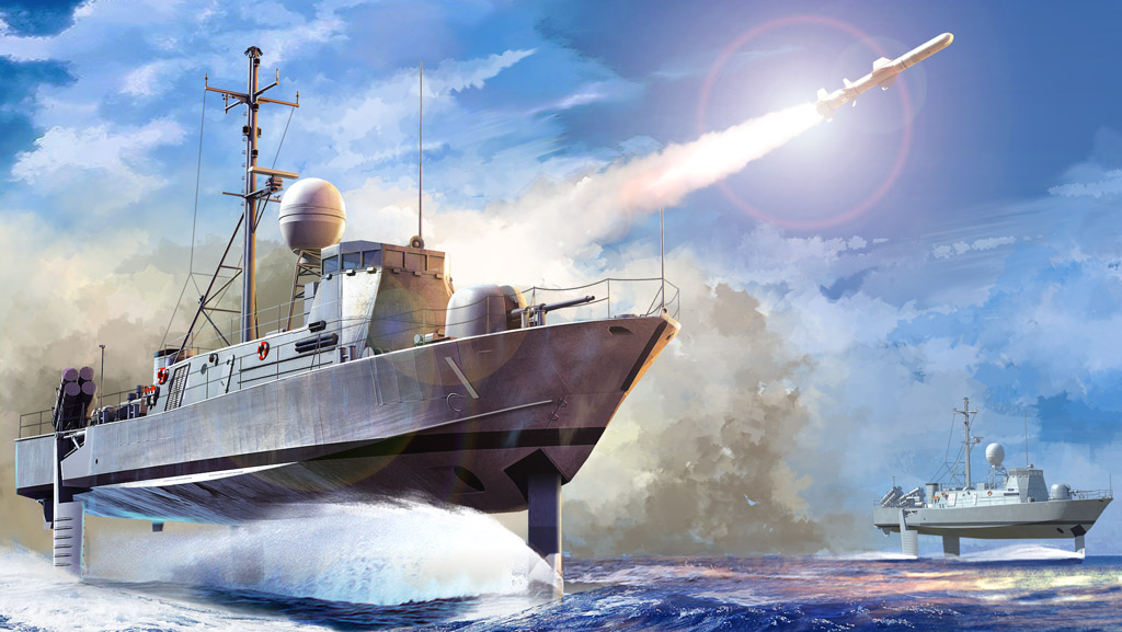 Hobby Boss USS Pegasus PHM-1