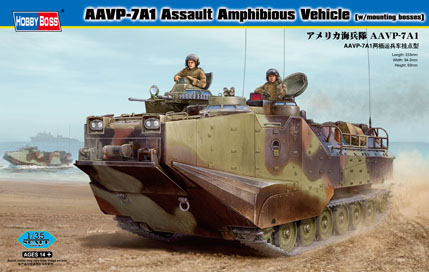 Hobby Boss 1/35 AAVP-7A1 Assault Amphibious Vehicle (w/mounting bosses)