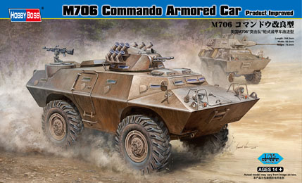 Hobby Boss M706 Commando Armored Car Product Improved