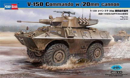 Hobby Boss V-150 Commando w/20mm cannon