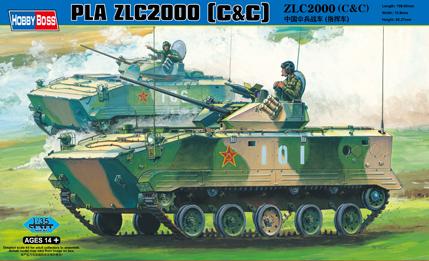 Hobby Boss 1/35 PLA ZLC2000 C&C