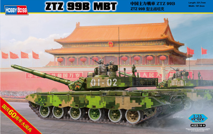 Hobby Boss 1/35 PLA ZTZ 99B MBT
