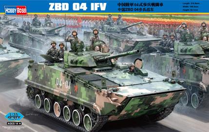 Hobby Boss 1/35 Chinese ZBD-04 IFV